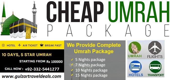 5 star Umrah Packages 2018 2019 Pakistan