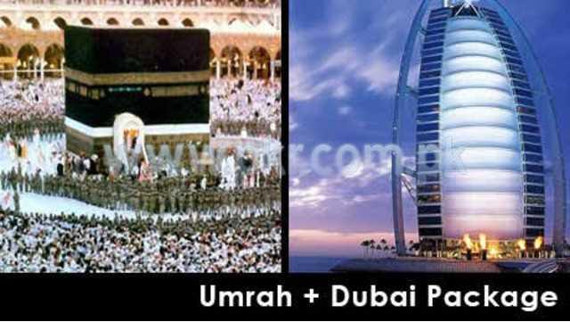 Umrah Package with Dubai Stay