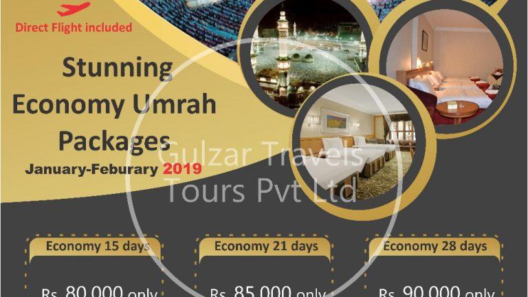 Umrah Packages January February 2019 | Cheapest Umrah