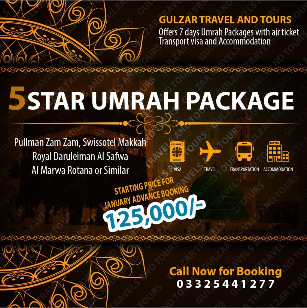 5 star umrah packages 2019 Islamabad Rawalpindi Pakistan