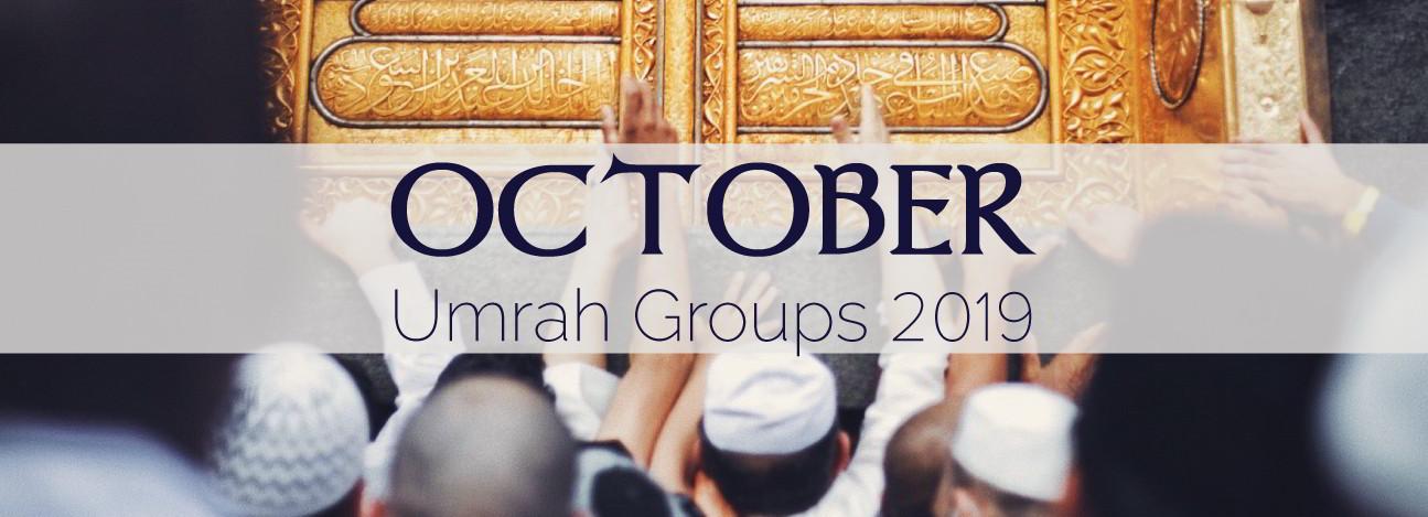 Group Umrah Packages from Pakistan in October November December 2019