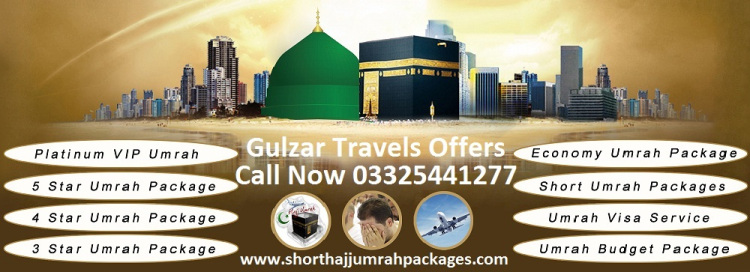 5 Star Umrah Packages December 2020