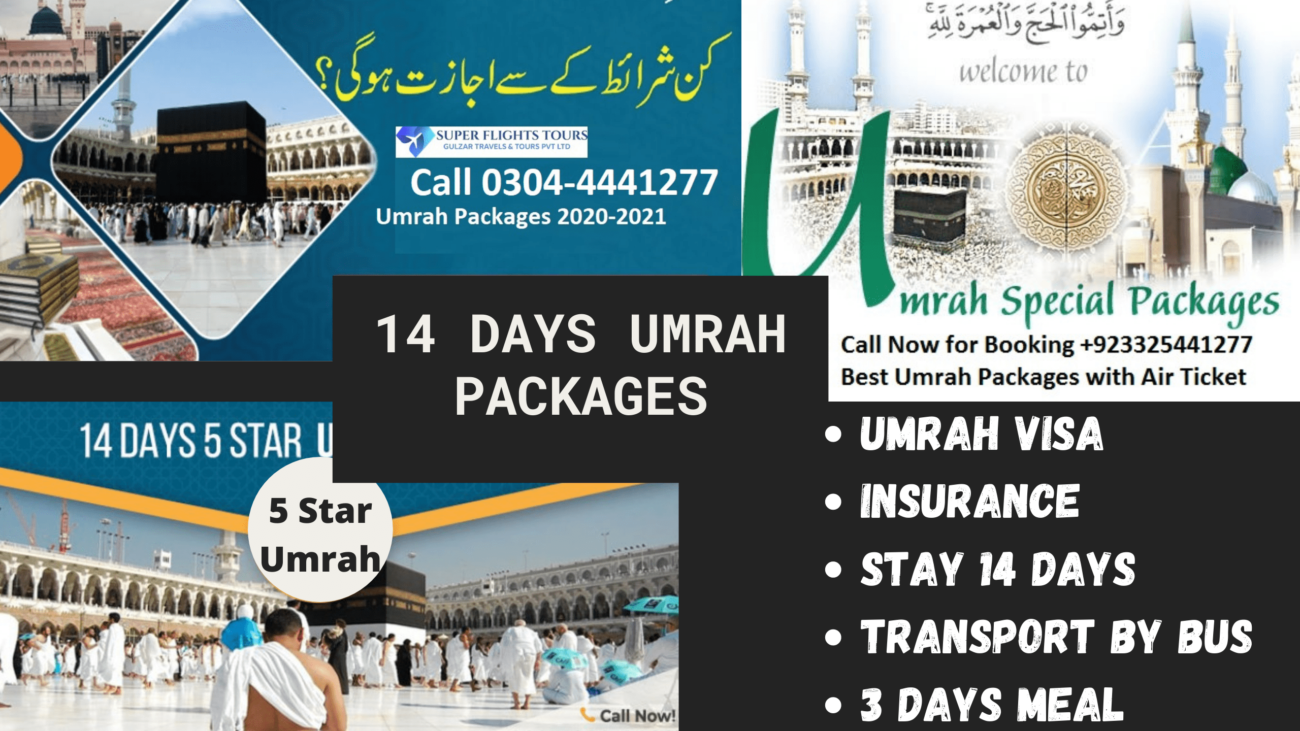 Umrah Packages November 2020 Islamabad Rawalpindi Pakistan